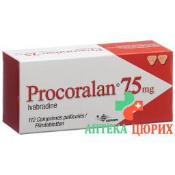 Прокоралан 7,5 мг 112таблеток покрытых оболочкой