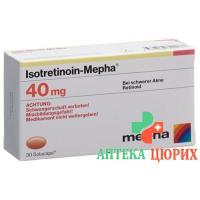 Изотретиноин Мефа 40 мг 30 капсул