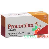 Прокоралан 5 мг 112 таблеток покрытых оболочкой