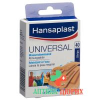 Hansaplast Universal Strips 40 штук