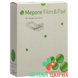 Mepore Film & Pad 9x15см 30 штук