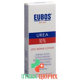 Eubos Urea Korperlotion 10% бутылка 200мл