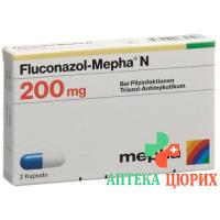 Флуконазол МефаН 200 мг 2 капсулы