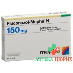 Флуконазол МефаН 150 мг 4 капсулы