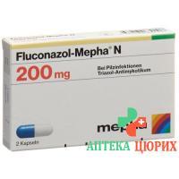 Флуконазол Мефа Н 200 мг 7 капсул