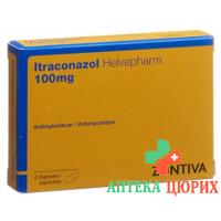 Итраконазол Хелвефарм 100 мг 4 капсулы