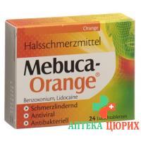 Мебука Апельсин 24 пастилки