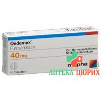 Эдемекс 40 мг 50 таблеток