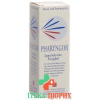 Pharyngor Dosierspray ohne Adapter 50мл