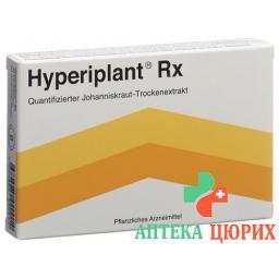 Гипериплант RX 600 мг 100 таблеток покрытых оболочкой