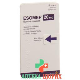 Эзомеп Мупс 20 мг 56 таблеток
