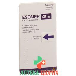 Эзомеп Мупс 20 мг 14 таблеток