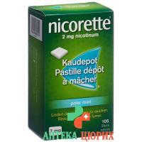 Никоретте Полар Мятный 2 мг 105 жевательных депо таблеток