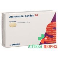 Аторвастатин Сандоз 80 мг 30 таблеток покрытых оболочкой