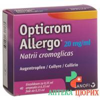 Оптикром Аллерго 0.35 мл 40 монодоз глазные капли