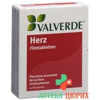 Вальверде Сердце 60 таблеток покрытых оболочкой