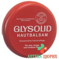 Glysolid Hautbalsam доза 100мл