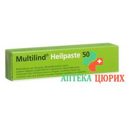 Мультилинд 50 грамм заживляющая паста для лечения инфекций на коже