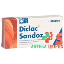 Диклак Сандоз 25 мг 10 таблеток покрытых оболочкой