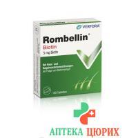 Ромбеллин Биотин 5 мг 100 таблеток