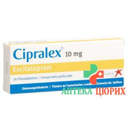 Ципралекс 10 мг 14 таблеток покрытых оболочкой