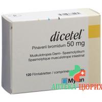 Дицетел 50 мг 120таблеток покрытых оболочкой