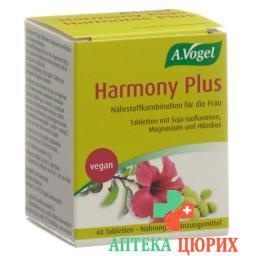 А. Фогель Гармония Плюс 40 таблеток