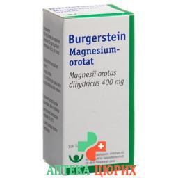 Бургерштейн Магния оротат 120 таблеток