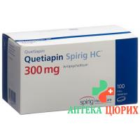 Кветиапин Спириг 300 мг 100 таблеток покрытых оболочкой