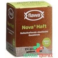 Flawa Nova Haft самоклеющиеся марлевый бинт 2.5смx4m 2 штуки