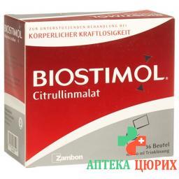 Биостимол 10 мл пероральный раствор 36 пакетиков