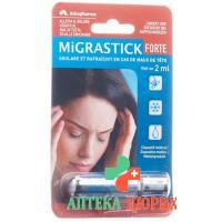 Arkopharma Migrastick Forte Dm Stick Bille 2мл