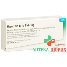Гепатит B-IGБеринг 200 МE заполненный шприц