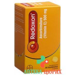 Редоксон Апельсин500 мг60 жевательных таблеток