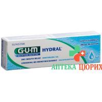 Gum Sunstar Hydral Feuchtigkeitsgel 50мл