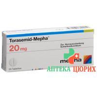 Торасемид Мефа 20 мг 20 таблеток