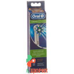 Braun Oral B Aufsteckburste Crossaction 3 штуки