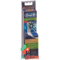 Braun Oral B Aufsteckburste Crossaction 5 штук