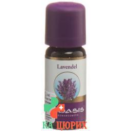 Taoasis Lavendel эфирное масло Konventionell 10мл