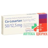 Ко-Лозартан Спириг 50/12,5 мг 28 таблеток покрытых оболочкой