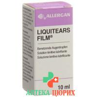 Ликвитирс 10 млглазные капли