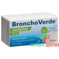 Сидрога 50 мг 20 пакетиков из листьев плюща при мокром кашле