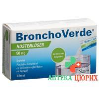 Сидрога 50 мг 10 пакетиков из листьев плюща при мокром кашле