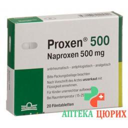 Проксен 500 мг 20 таблеток покрытых оболочкой