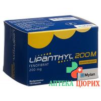 Липантил 200 мг 100 капсул