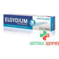 Эльгидиум Антиналёт зубная паста 75 мл