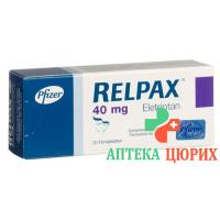Релпакс 40 мг 20 таблеток покрытых оболочкой