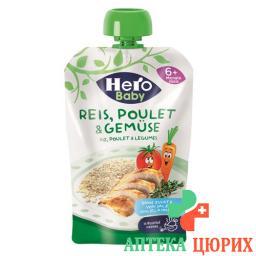 HERO BABY REIS POUL&GEM QUETSC