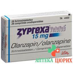 ЗипрексаВелотаб 15 мг 28 ородиспергируемых таблеток