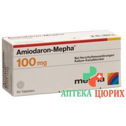 Амиодарон Мефа 100 мг 60 таблеток